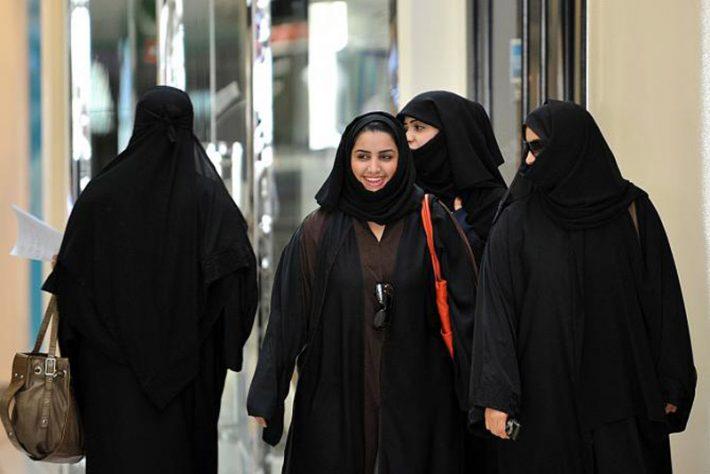 Saudi Arabia's First Women Politicians 3