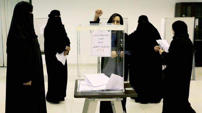 Saudi Arabia's First Women Politicians 2