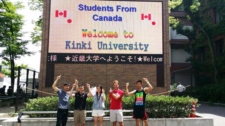 Japan's Kinki University ditches saucy name