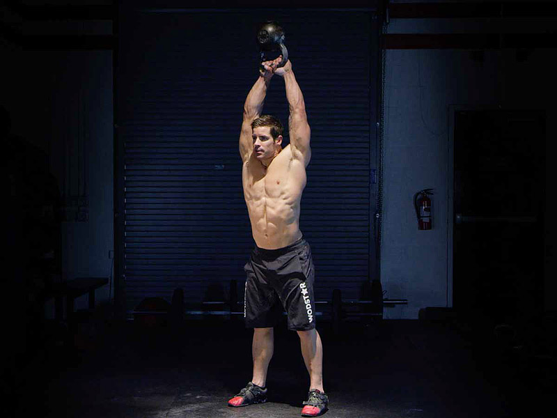 The Fundamentals of Strength Training