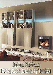 Italian Charisma – Living Room Design Ideas by Tumidei