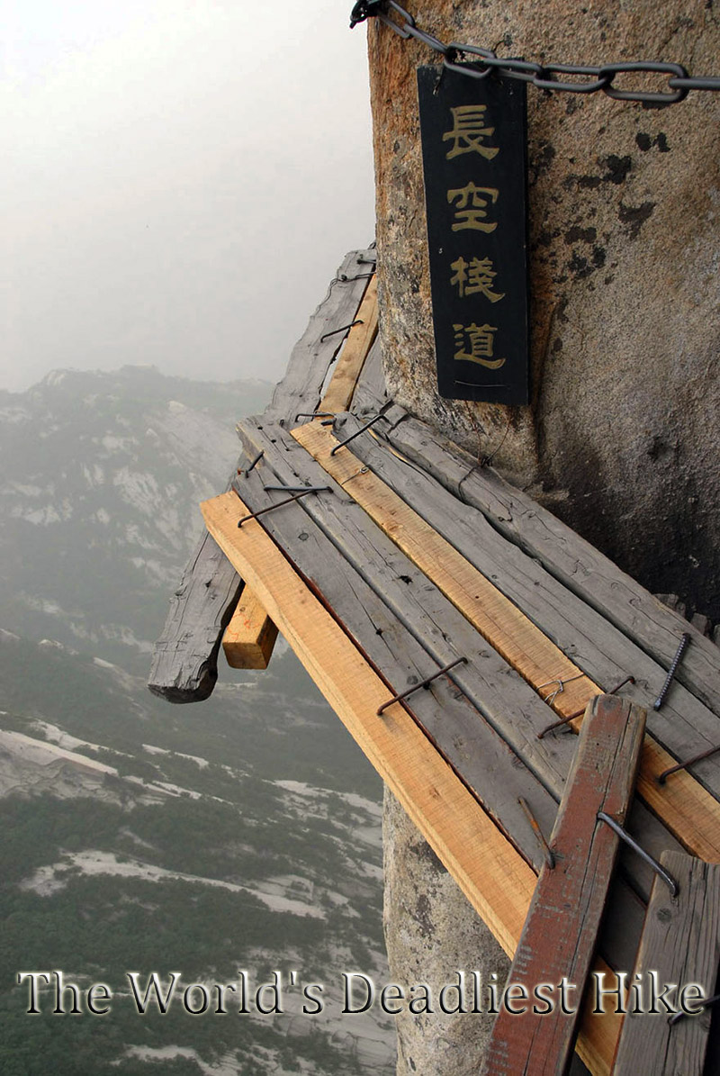 The World's Deadliest Hike - Mountain Huashan